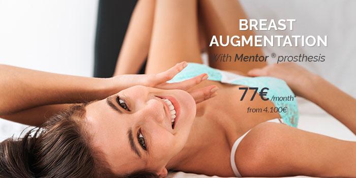 breast enlargement price 2020