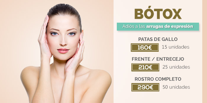 precio del botox 2017