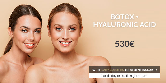 botox and hialuronic filler price 2020