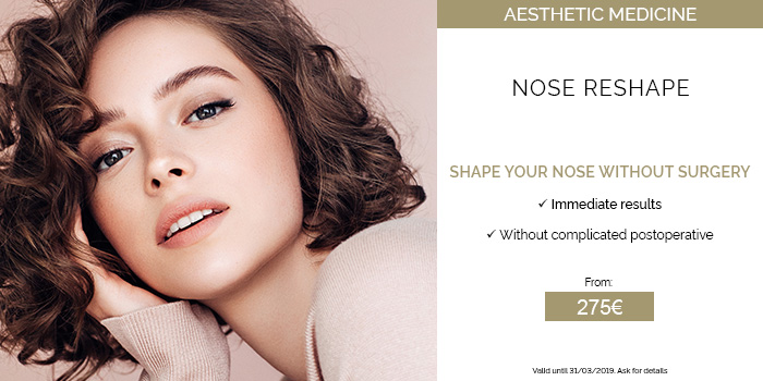 Nose reshape price