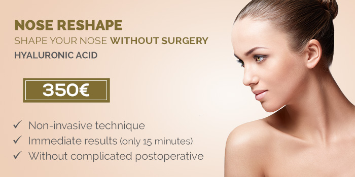 nose job without surgery price