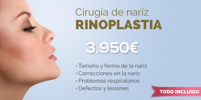 precio rinoplastia 2017
